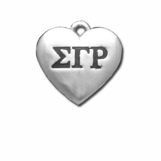 Sigma Gamma Rho Silver Greek Heart Charm - CLOSEOUT