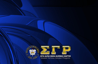 Sigma Gamma Rho Tablecloth