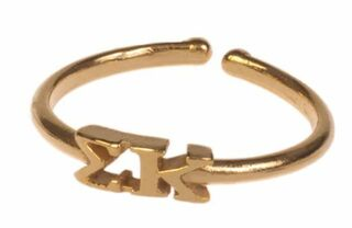 Sigma Kappa Adjustable Letter Ring