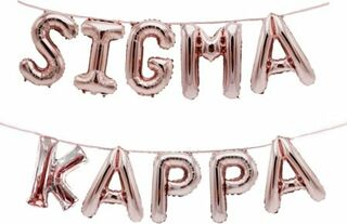Sigma Kappa Banner Balloon Set