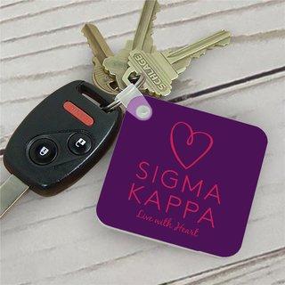 Sigma Kappa Mascot Key Chain