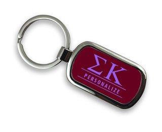 Sigma Kappa Chrome Custom Keychain