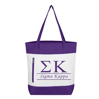 Sigma Kappa New Game Day Tote