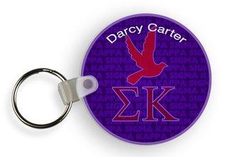 Sigma Kappa Custom Mascot Keychains