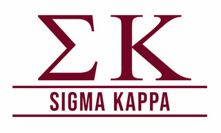 Sigma Kappa Custom Sticker - Personalized