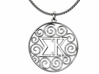 Sigma Kappa Cut Out Silver Lavalier