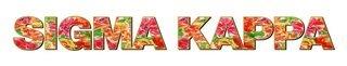 "Sigma Kappa Floral Long Window Sticker - 15"" long"
