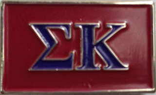 Sigma Kappa Lapel Pin