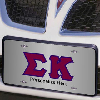 Sigma Kappa Lettered License Cover