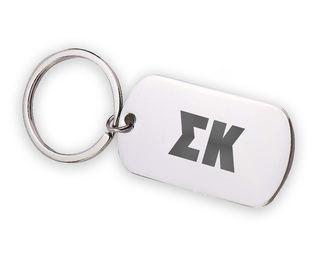 Sigma Kappa Letters Stainless Keychain