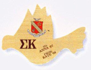 Sigma Kappa Paddle / Plaque