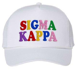 Sigma Kappa Rainbow Trucker Hat
