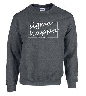 Sigma Kappa Script Box Crewneck Sweatshirt