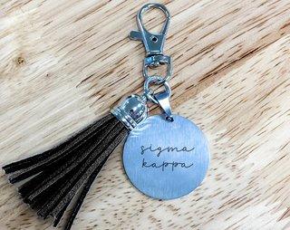 Sigma Kappa Script Tassel Keychain