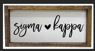 Sigma Kappa Script Wooden Signs