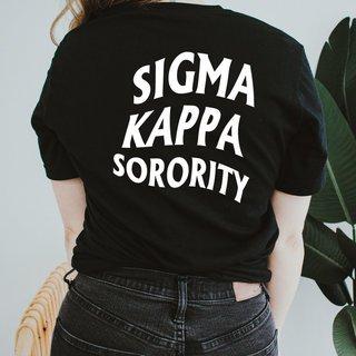 Sigma Kappa Social Tee
