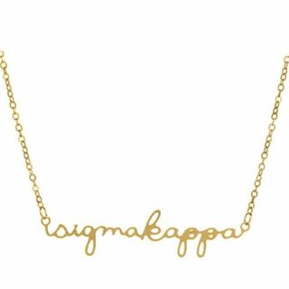 Sigma Kappa Sorority Script Necklace