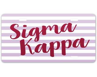 Sigma Kappa Striped License Plate