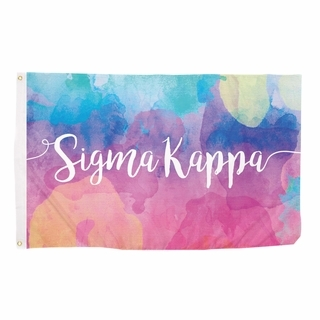 Sigma Kappa Watercolor Flag