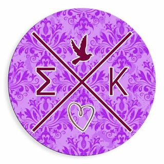 Sigma Kappa Well Balanced Round Decals