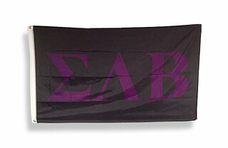 Sigma Lambda Beta Big Flag