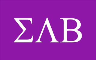 Sigma Lambda Beta Flag Decal Sticker