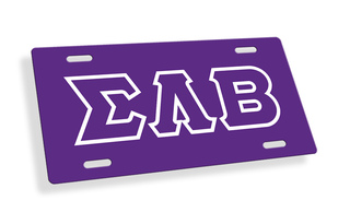 Sigma Lambda Beta Lettered License Cover