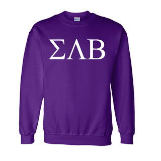 Sigma Lambda Beta Lettered World Famous Greek Crewneck