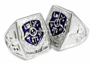 Sigma Lambda Beta Rings & Jewelry