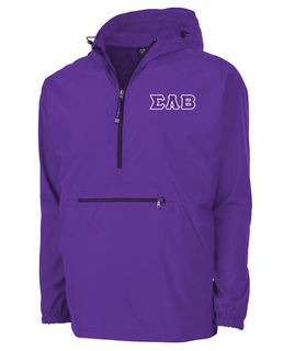 Sigma Lambda Beta Tackle Twill Lettered Pack N Go Pullover