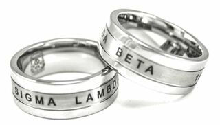 Sigma Lambda Beta Tungsten Ring