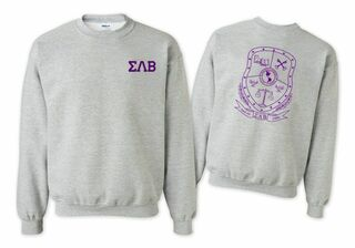 Sigma Lambda Beta World Famous Crest - Shield Crewneck Sweatshirt- $25!