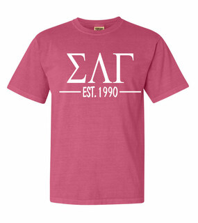 Sigma Lambda Gamma Custom Greek Lettered Short Sleeve T-Shirt - Comfort Colors