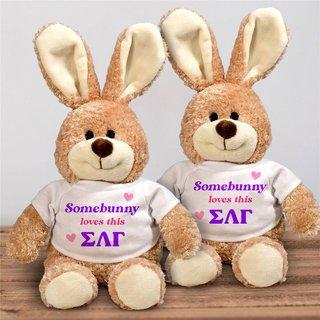 Sigma Lambda Gamma Somebunny Loves Me Stuffed Bunny