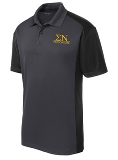 Sigma Nu- $30 World Famous Greek Colorblock Wicking Polo
