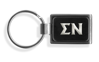 Sigma Nu Engraved Chrome Keychains