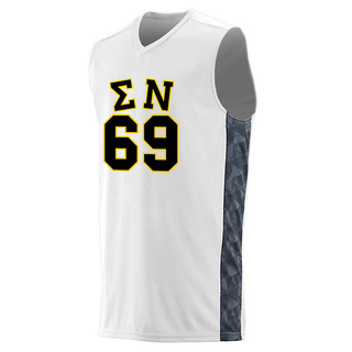 Sigma Nu Fast Break Game Basketball Jersey