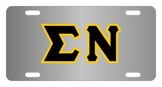 Sigma Nu Lettered License Cover