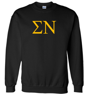 Sigma Nu Lettered World Famous $19.95 Greek Crewneck