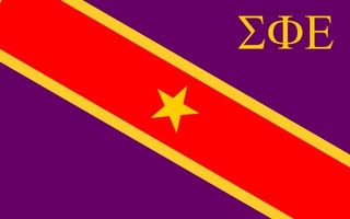 Sigma Phi Epsilon Flag Decal Sticker