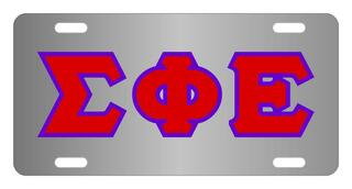 Sigma Phi Epsilon Lettered License Cover