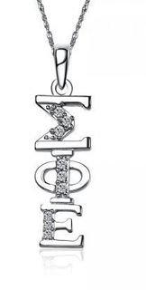 Sigma Phi Epsilon Sweet Heart Vertical Silver Lavalier
