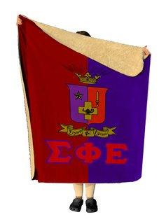 Sigma Phi Epsilon Two Tone Two Tone Sherpa Lap Blanket