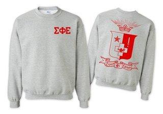 Sigma Phi Epsilon World Famous Crest - Shield Printed Crewneck Sweatshirt- $25!