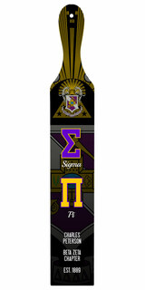Sigma Pi Custom Full Color Paddle