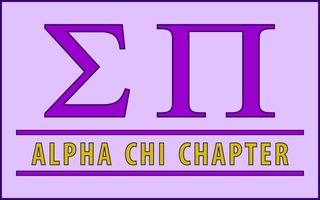 Sigma Pi Custom Line Sticker Decal