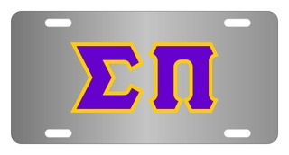 Sigma Pi Lettered License Cover