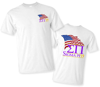Sigma Pi Patriot Limited Edition Tee- $15!