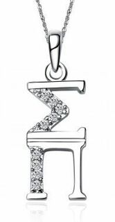 Sigma Pi Sweet Heart Vertical Silver Lavalier