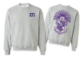Sigma Pi World Famous Crest - Shield Crewneck Sweatshirt- $25!